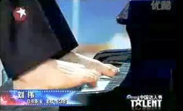 Hra na klavír nohama
