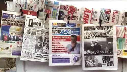 Kyrgyzský tisk o volbách