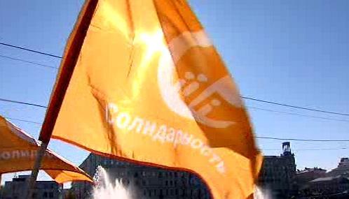 Mítink hnutí Za Rusko bez svévole a korupce
