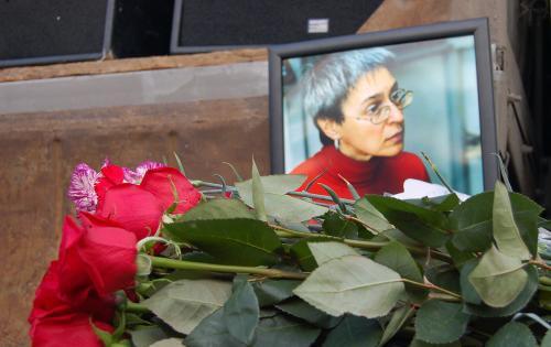 Připomínka novinářky Anny Politkovské