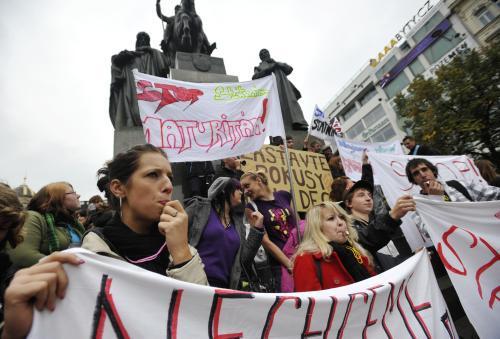 Protest proti státním maturitám