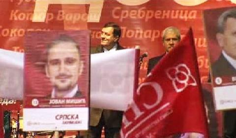Volby v Bosně a Hercegovině