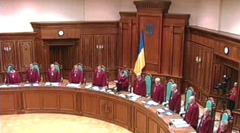 Ukrajinský ústavní soud