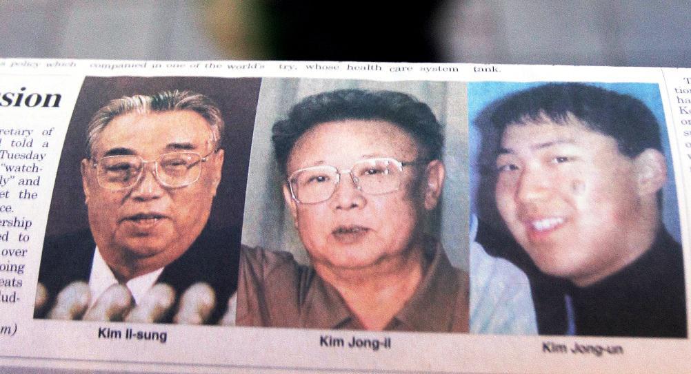 Severokorejská vládnoucí dynastie