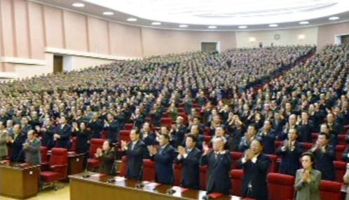 Sjezd Korejské strany práce