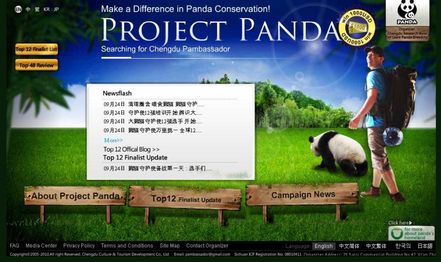 Projekt Panda