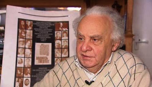 Semjon Vilenskij