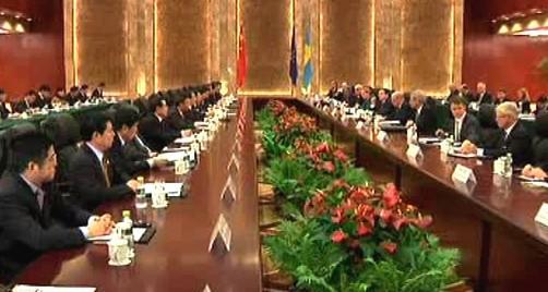 Summit EU-Čína