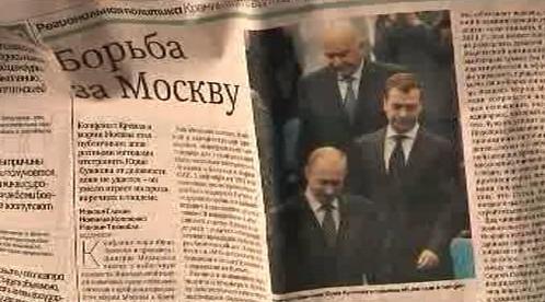 Ruské noviny