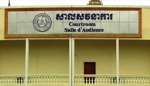 Mezinárodní trestní tribunál pro Kambodžu