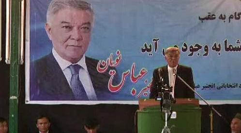 Předvolební kampaň v Afghánistánu