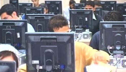Afghánská volební komise