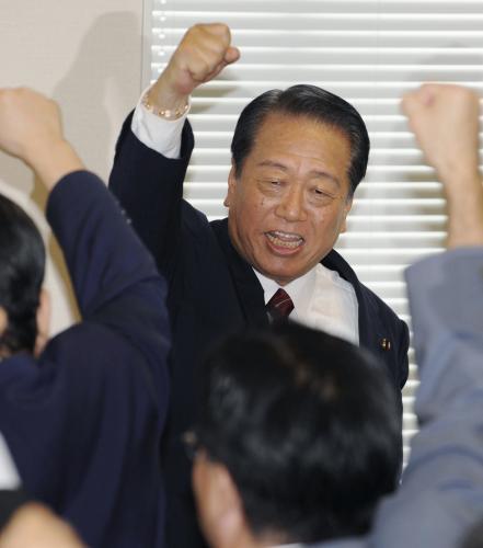 Ičiró Ozawa
