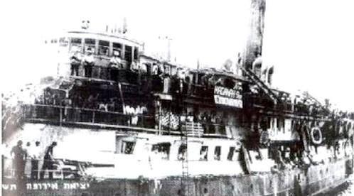 Loď Struma