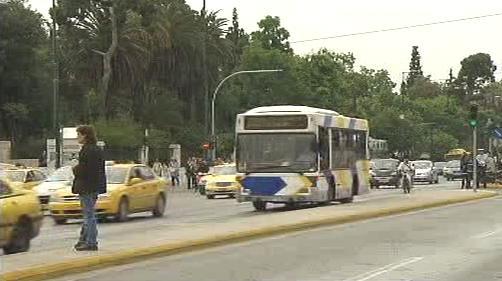 Doprava v Aténách