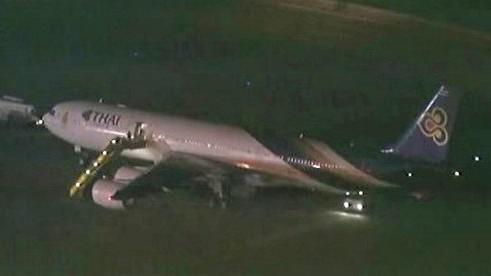 Odstavené letadlo