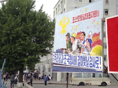 Severokorejský propagandistický plakát