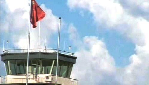 Čínská letištní věž