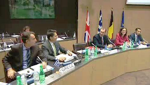 Pařížská schůzka o ilegální imigraci