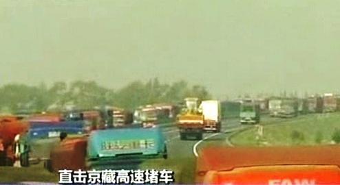 Dopravní zácpa na čínské dálnici