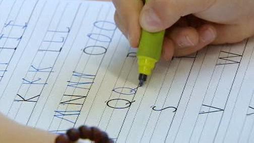Výuka psaní