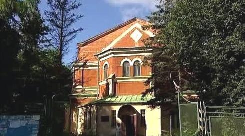 Pavlovská experimentální stanice