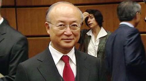 Jukija Amano