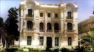 Muzea Mahmúda Chalíla