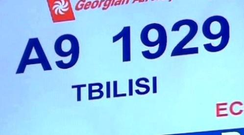 Let do Tbilisi