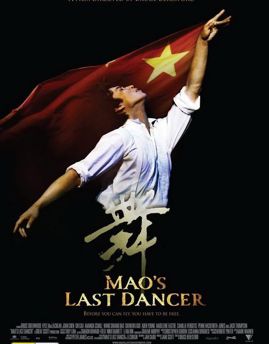Poslední Maoův tanečník - detail plakátu