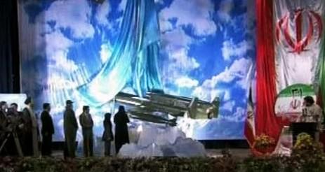 Odhalení letounu Karrar