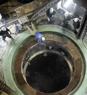 Jaderné zařízení Búšehr