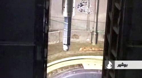 Zakládání paliva do reaktoru