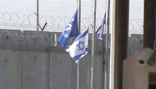 Izraelsko-palestinská hranice