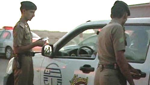 Saúdskoarabští policisté
