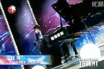 Liou Wej