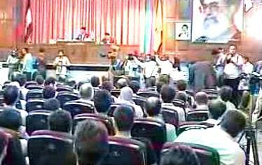 Íránský soud