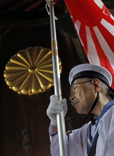 Výročí japonské kapitulace