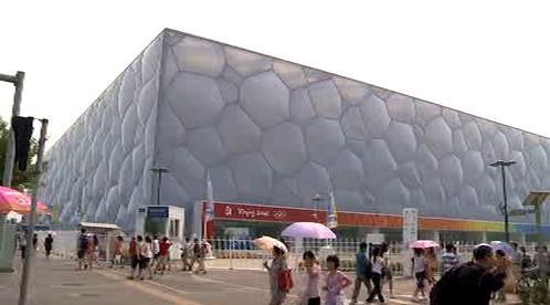 Water Cube Aqua Park