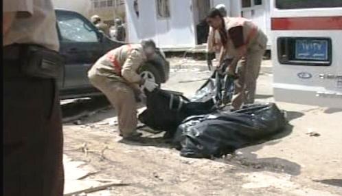 Oběti teroristického útoku