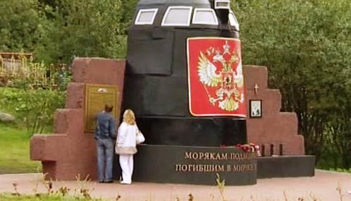 Památník obětem havárie ponorky