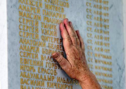 Památník obětem havárie ponorky Kursk