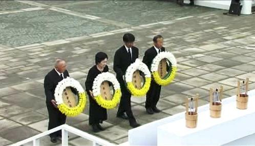 Vzpomínková akce v Nagasaki