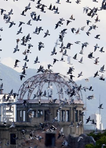 Vzpomínková akce v Hirošimě