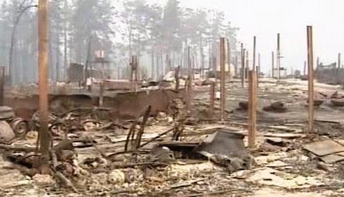 Následky požárů v Rusku