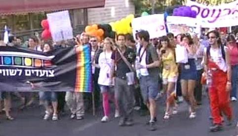 Pochod homosexuálů Jeruzalémem