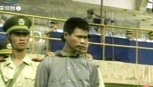 Čínský vězeň
