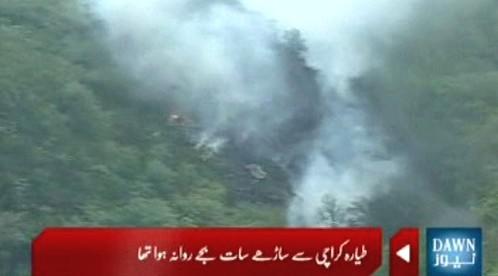 V Pákistánu se zřítilo letadlo s 152 lidmi n palubě