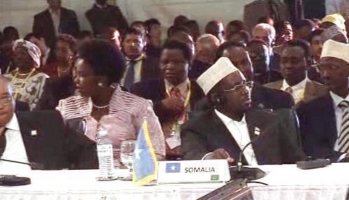 Summit Africké unie v Ugandě