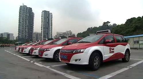 Čínské elektrotaxíky